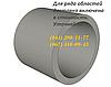 ЗК 9.100  звенья круглых труб железобетонные ЖБИ
