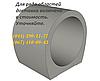 ЗКП 2.150 звенья круглых труб с плоским опиранием