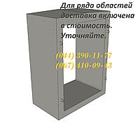ЗП 17.100 звено прямоугольной трубы