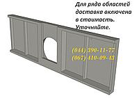 ОП-8А (d = 1000/1250мм) оголовки труб непроходные железобнтонные