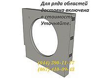 ДП-12 (d = 1460/1780мм) діафрагми труб залізобетонні