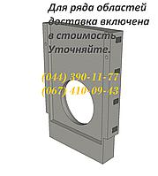 Диафрагма оголовков ДР-10 железобетонная
