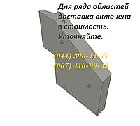 К 14 л(п) откосные стенки для труб