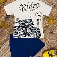 Комплект для мальчика Riders 2. Размер 5 ( 110 см), 6 (116см)