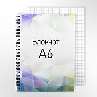 Блокнот А6 с логотипом