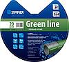 """Садовый шланг поливочный Symmer Garden Green Line 3/4"""" (30м)"""