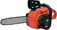 Аккумуляторная цепная пила 40 Вольт 2500 мА/ч с шиной 30см Yato (YT-85090)