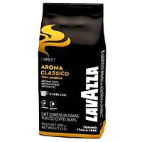 Кофе в зерне Lavazza Expert Aroma Classico 1 кг 100% арабика, Италия