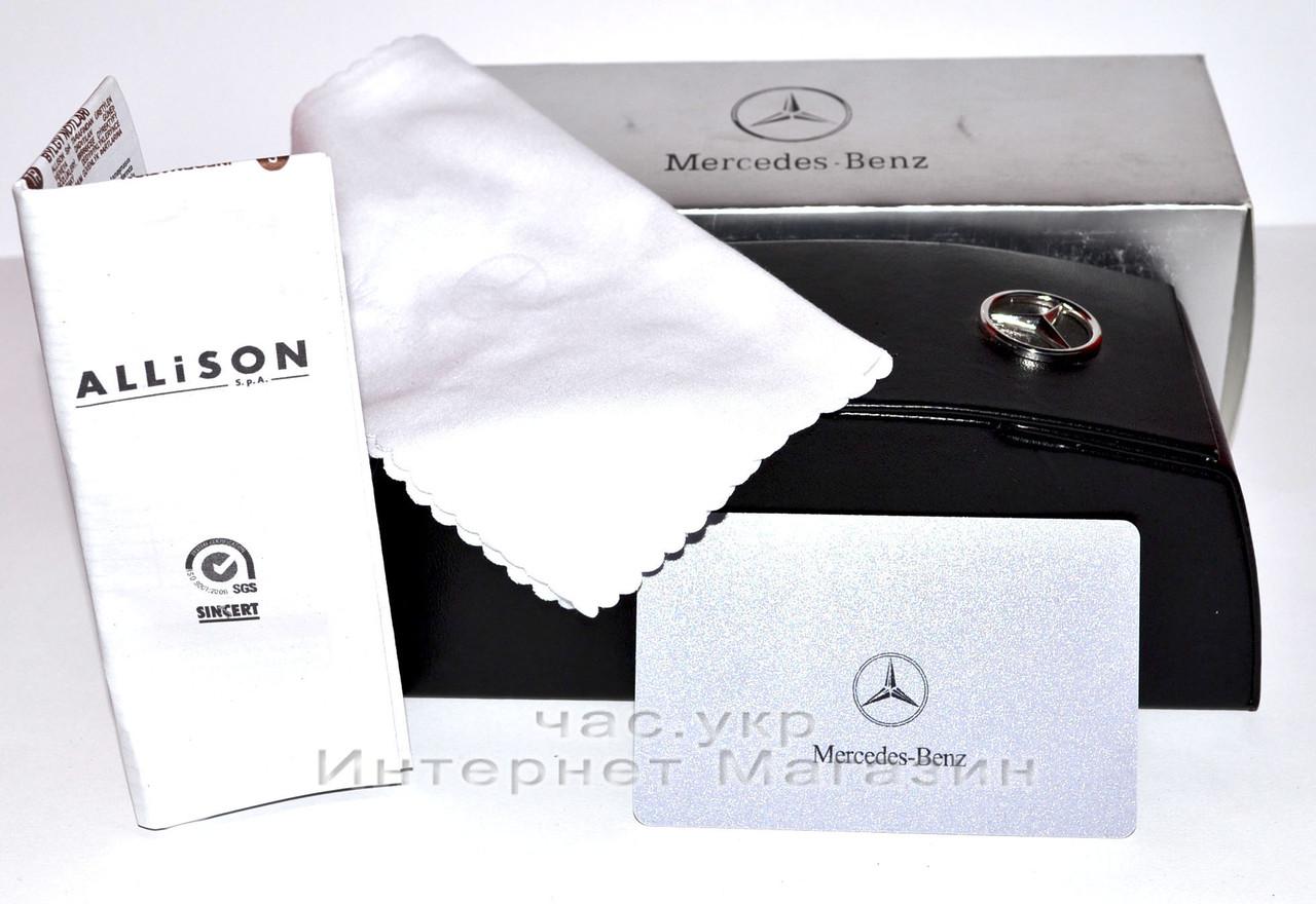 Футляр для солнцезащитных очков Mercedes Benz комплект чехол мерседес бенц реплика