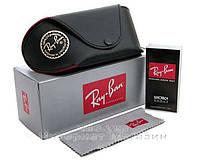 Футляр для солнцезащитных очков Ray Ban комплект чехол рей бен реплика f3b9ce705a4