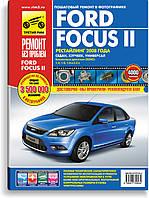 Ford Focus 2 Цветное руководство по эксплуатации и ремонту