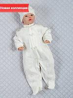 """Нарядный набор """"Виктория"""" (человечек с шапочкой) на выписку из роддома для девочки, молочный, фото 1"""