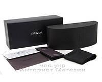 Футляр для солнцезащитных очков Prada комплект чехол прада дизайн реплика