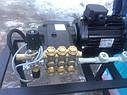 Аппарат высокого давления для мойки (АВД), фото 3