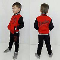 Спортивный  костюм  на мальчика  Бомбер  128 см