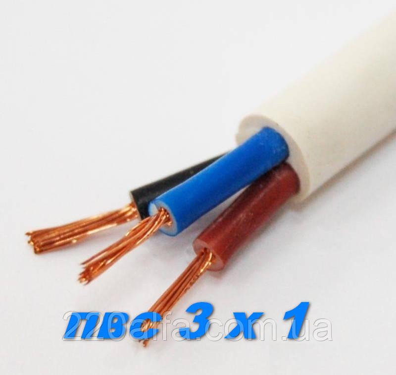 Силовой кабель медный провод ПВС 3х 1