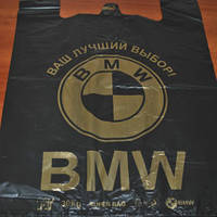 BMW  400*600  (МТ)