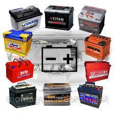 Прием аккумуляторов цена днепропетровск сдать на радиолампы на драгметаллы