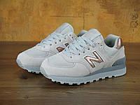 Женские кроссовки New Balance 574, натуральная замша, белые, логотип бронза