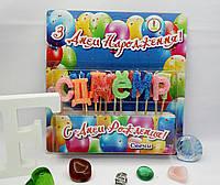 Свечи буквы для торта С Днем рождения