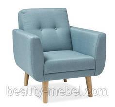 Дизайнерское кресло Signal Melia 1, голубое