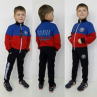 Стильный спортивный костюм BMW  146 см , фото 1