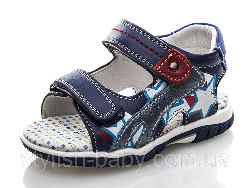 Детская коллекция летней обуви 2018. Детские босоножки бренда Paliament для мальчиков (рр. с 21 по 25)