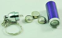 Фонарик - брелок Torch V-6, фиолетовый