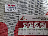 Ветробарьер Изоспан А с ОЗД (огнезащитными добавками), фото 1