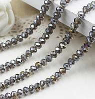 Бусины овал (Rondelle) 4х6 мм Gray AB (Silver AB). Цена за 1 шт, фото 1