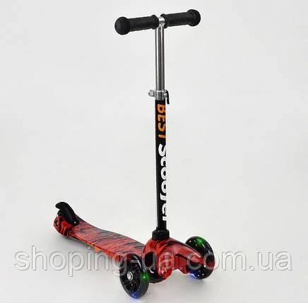 Трехколесный cамокат Mini Best Scooter 1203, фото 2