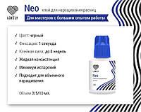 Клей Neo 5 мл, фото 1