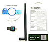 02-05-35. USB 2.0 Wireless adapter 802.1IN