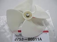 Крыльчатка вентилятора холодильника LG J753-00011A, фото 1