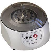 Центрифуга CM-70