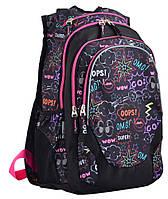 Рюкзак подростковый школьный для девочки Т-27 OMG,  YES, фото 1