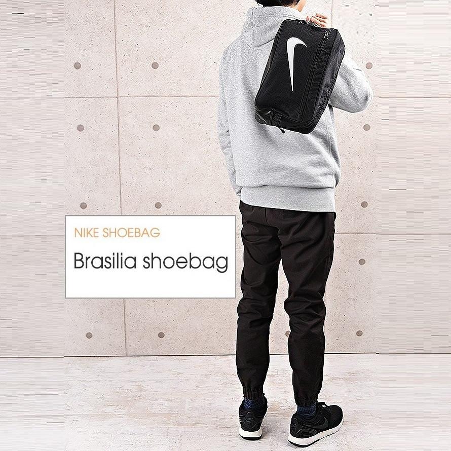Сумка для обуви Nike Brazilia Shoe Bag