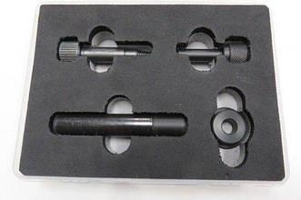 Комплект для извлечения и установки опорного кольца форсунок Common-Rai