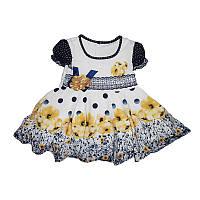 Платье шифон (74-98) арт.1518  подкладка х/б