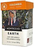 """Кофе молотый """"Montecelio"""" Colombia (100% Арабика) 250г."""