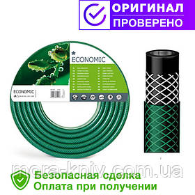 """Поливальні шланги Cellfast серії ECONOMIC 20 м. 1/2"""""""