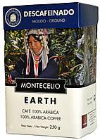 "Кофе молотый ""Montecelio"" Descafeinado (100% Арабика) 250г., фото 1"