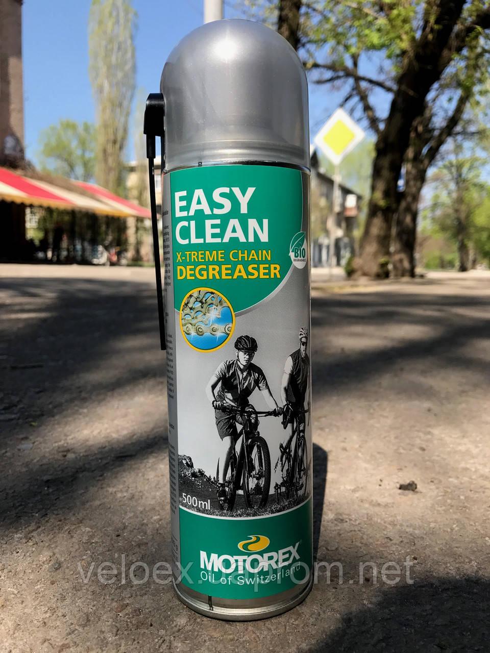 Очиститель-спрей Motorex Easy Clean 500 мл