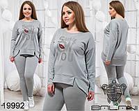 Шикарный женский спортивный костюм с 48 по 54 размер, фото 1