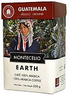 "Кофе молотый ""Montecelio"" Guatemala (100% Арабика) 250г."