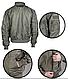 Куртка мужская демис=езонная  тактическая  AVIATOR авиационный   нейлон  Mil-tec  цвет олива    Германия, фото 5