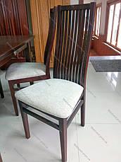 Стул обеденный Сандра GOOD WOOD Рускополянский Мебельный Комбинат Явир, фото 3