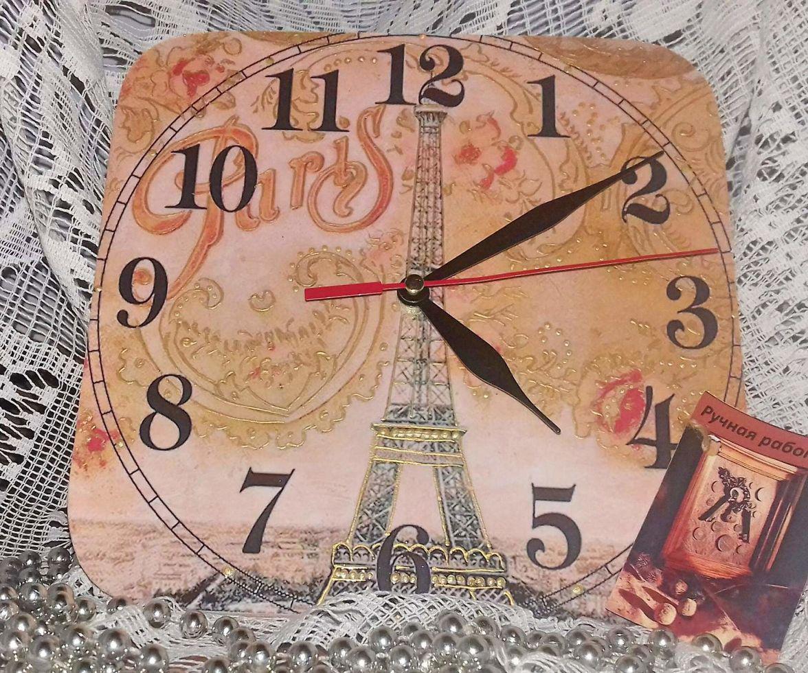 Часы интерьерные Мой Париж