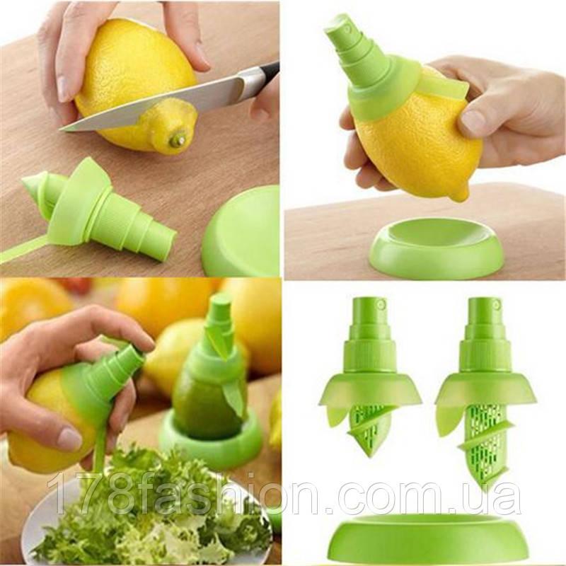 Набор цитрус спрей Citrus Spray из 2 штук, салатовый