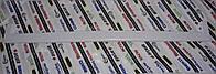 Переднее обрамление стеклянной полки над ящиком для овощей холодильника Beko